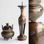 ◆宣徳銅製 金銀象嵌蓮花文 仏具 2点 燭台、香炉◆仏教美術
