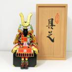 一刀彫 端午の節句 五月人形 具足5号 義山作 奈良人形