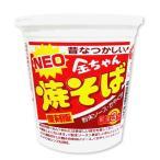 NEO 金ちゃん焼きそば復刻版×12個(1箱)