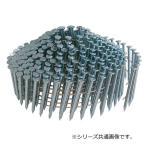ワイヤー連結 コンクリート釘 山形巻 42mm 300本×10巻 WT2542H 送料無料 同梱不可