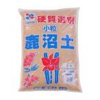 あかぎ園芸 選別鹿沼土 小粒 18L 4袋 送料無料 同梱不可