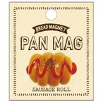PANMAG パンマグネット ソーセージ b075  5個セット 送料無料 同梱不可