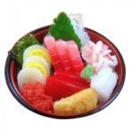 職人手作り 食品サンプル キーホルダー 海鮮丼 送料無料 同梱不可