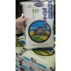 28年産新米真空パックあきたこまち 無洗米 5kg  放射能・残留農薬不検出 農家産直の美味しい無洗米