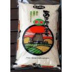 秋田県農家産直28年産あきたこまち白米5kg 放射能・残留農薬不検出