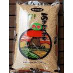 28年産あきたこまち玄米 2kg 農家より直送 放射能・残留農薬不検出