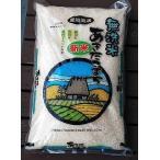 秋田県農家産直28年産あきたこまち 無洗米 5kg こだわりのお米 放射能・残留農薬不検出