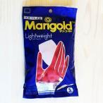Marigold マリーゴールド 天然ゴム手袋 ライトウェイ 赤いゴム手袋 条件付き送料無料
