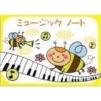 COOPE ミュージックノート みつばち CN-16