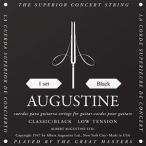 AUGUSTINE   Black クラシックギター弦1セット