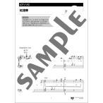 ヤマハ ぷりんと楽譜 ピアノソロ 初級 紅蓮華 LiSA