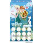 ヤマハ 月謝袋 ディズニー アナと雪の女王/エルサのサプライズ GXF01091598