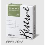D& 039 Addario  リード レゼルヴ アルトサクソフォーン 強度 3.5 10枚入  ファイルドカット DJR1035