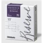 D& 039 Addario  リード レゼルヴ クラッシック B♭クラリネット 強度 3.0 10枚入  ファイルドカット DCT1030