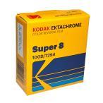 スーパー8 コダック エクタクローム 100D カラーリバーサル フィルム 7294 50フィート カートリッジ