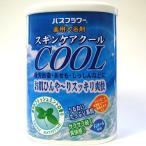 薬用入浴剤 スキンケア 水溶性コラーゲン 緑茶エキス