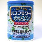 薬用入浴剤 ジャスミン スキンケア 水溶性コラーゲン配合