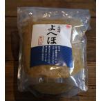 無添加麦味噌「よへほ味噌」 750g 毎日食べたい味噌汁にどうぞ!