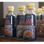 玉子ごはん用かけ醤油 150ml  羅臼産の天然昆布がボトルの中に1本入ってます!