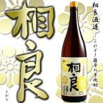 芋焼酎 相良 25度 1800ml 相良酒造 薩摩焼酎 白麹