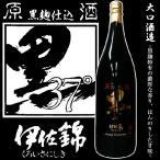 芋焼酎  黒伊佐錦 原酒  くろいさにしき  37度 1800ml 大口酒造