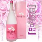 芋焼酎 大海 薔薇の贈りもの 25度1800ml かのやばら園 大海酒造 芋 鹿児島 大隅
