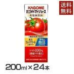 24本 カゴメ トマトジュース食塩無添加 200ml  3136 カゴメ (D)