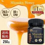 マヌカハニー ハチミツ はちみつ MGO250 送料無料 抗菌 ニュージーランド 無添加 おすすめ お得 250g 蜂蜜 マヌカ蜂蜜 UMF10+ リーフ セール 食品