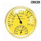 クレセル CRECER 温度計 湿度計  温湿度計 CR-101Y イエロー