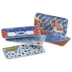 有田焼 美濃焼 磁器 角皿 四角 焼き魚 オードブル ケーキ 皿 5枚組 日本製  献上錦 焼物皿揃 S25-50157