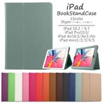 �ںǿ� ��6���� (2018) �б���ipad 9.7 /air2/air/2/3/4 iPad mini �������б� �֥å�������ɥ����ץ�����