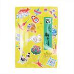 やまつ辻田名代柚七味(詰替用)