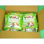 ショッピングダイエット 海藻クリスタル (サラダちゃん)70g×20袋海藻麺【送料無料】この商品は同梱はできませんご了承ください。 同梱の場合は1個分の配送料は頂いております。