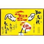 知鳥鶏(しっとうと)冷たい唐揚げ 珍味 弁当 お弁当食材 簡単 うまい  晩御飯 花見弁当 おせち料理 おつまみ  家飲み 日本酒 ビール 焼酎