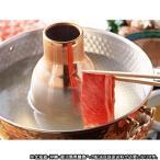 其它 - 鹿児島黒豚 お中元 ギフト 暑中見舞い 夏 お肉 豚肉 しゃぶしゃぶ お鍋 上肩肉 400g 贈物 ご贈答 六白