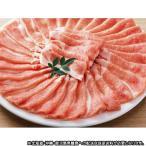 お中元 ギフト 鹿児島黒豚 豚肉 お肉 しゃぶしゃぶ用 ロース400g 贈物 ご贈答 六白 送料無料 一部地域除く