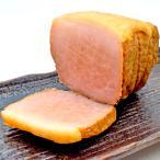 おつまみ 美味しい 鹿児島黒豚 焼豚 200g 手作り 燻製 加工肉 六白黒豚