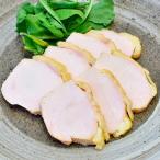 父の日 ギフト おつまみ 美味しい 鶏スモークムネ 90g 手作り 燻製 加工肉 つまみ 酒の肴 サラダ