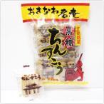 【沖縄 お土産 お菓子】銘菓『まるひら製菓』の 黒糖ちんすこう(2個×8袋)