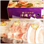 沖縄産パイナップルポーク 純 3点焼肉セット(1200g)各400g