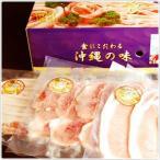 沖縄産パイナップルポーク 純 3点しゃぶしゃぶ・すき焼きセット(1200g)各400g