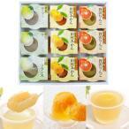田村みかん・リンゴ・ラフランスゼリーセット(250g×9ヶ入) 贈答 ギフト お歳暮(送料無料)