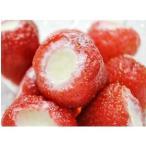 冷凍食品 - 練乳いちごアイス(20粒) まるごと 苺 アイス イチゴ デザート バレンタインデー ギフト 贈答(送料無料)