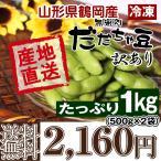 kodawarishokuhonpo_0053-042