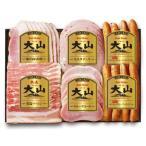 大山ハム 伝統の逸品大山 5種詰め合わせ<EG-02> 贈答 ギフト お歳暮(送料無料)