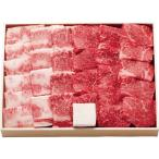 お中元 松阪牛 ももバラ焼肉用 約470g V6039024T 冷凍 (送料無料) 直送