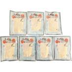 お中元 高橋畜産 庄内SPF豚ロース味噌漬 7枚セット V6040227T 冷凍 (送料無料) 直送