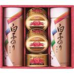 お中元 白子のり 海苔とカニ缶詰合せ V6058095 (送料無料)