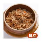 (釜付セット)全国名選陶器本釜めし(ほたて/青森) 釜飯セット 釜飯の素 早炊米