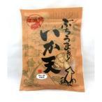 尾道発・ぶちうまぁー!いか天(のしやわ)1ケース(10袋×105g) おつまみ 揚げ菓子